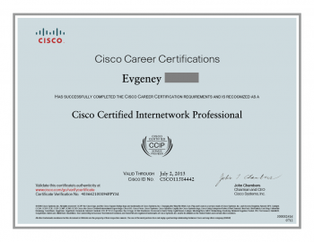 Cisco Certified CCIP