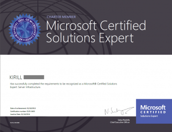Microsoft Cerified solutions expert: server infrastructure.