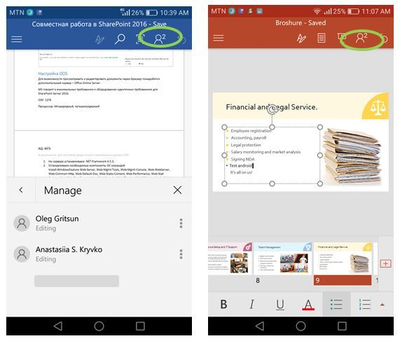 Powerpoint online android app