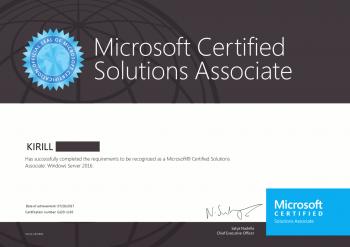 Microsoft сертификат